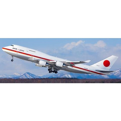 B747-400 JASDF Japan Air Self Defence Force 20-1101 1:200 flaps down with Stand
