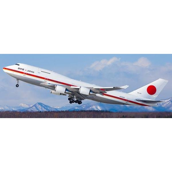 JC Wings B747-400 JASDF Japan Air Self Defence Force 20-1101 1:200 flaps down with Stand