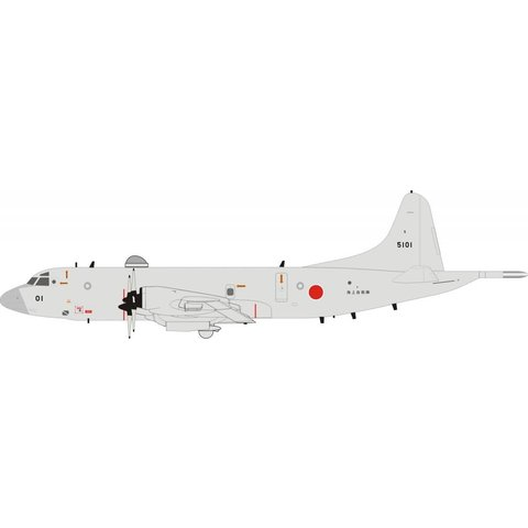 P3C Orion Japan Maritime Self Defence Force 5101 grey 1:200 with stand