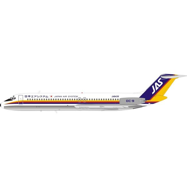 InFlight DC9-41 JAS Japan Air System JA8439 Polished 1:200 with stand