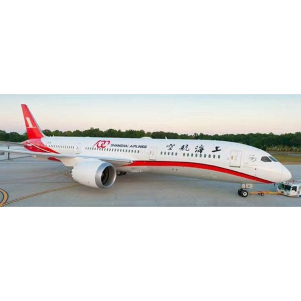 JC Wings B787-9 Dreamliner Shanghai Airlines 100th Aircraft B-1111 with stand