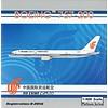 B757-200F Air China Cargo 1:400