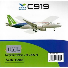 HYJL Wings C919 COMAC House Livery B-001A 1:200