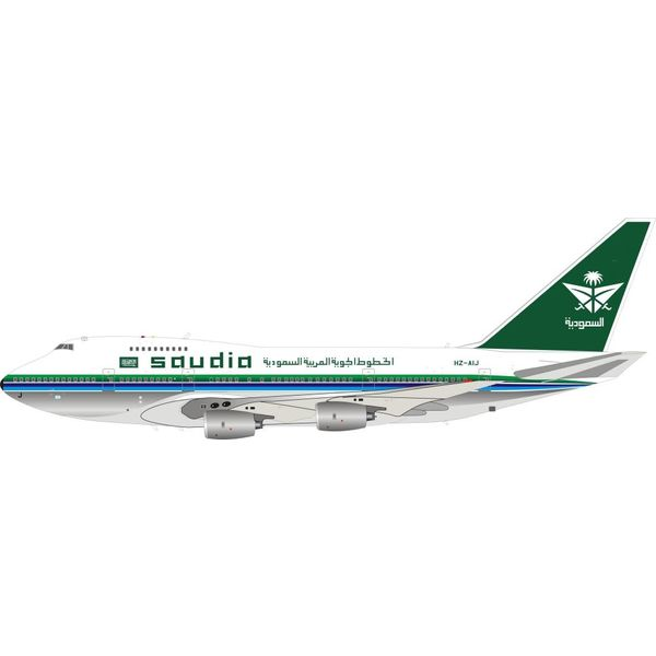 InFlight B747SP Saudia Saudi Arabian Airlines Boeing HZ-AIJ 1:200 polished with stand