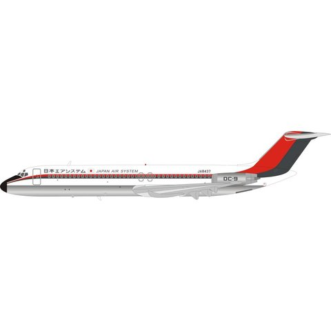 DC9-41 JAS Japan Air System JA8437 red/burgundy 1:200 with stand