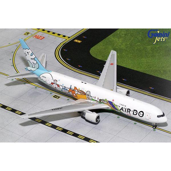 Gemini Jets B767-300 Air Do Hokkaido Jet Livery 1:200 with stand