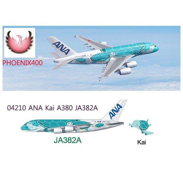 Phoenix A380-800 ANA Sea Turtle Kai Green JA382A 1:200 with stand