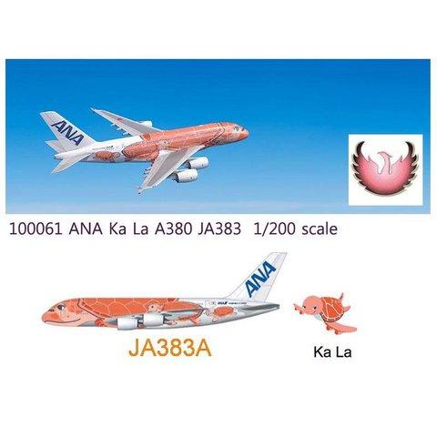 A380-800 ANA Sea Turtle Ka La Red JA383A 1:200 with stand