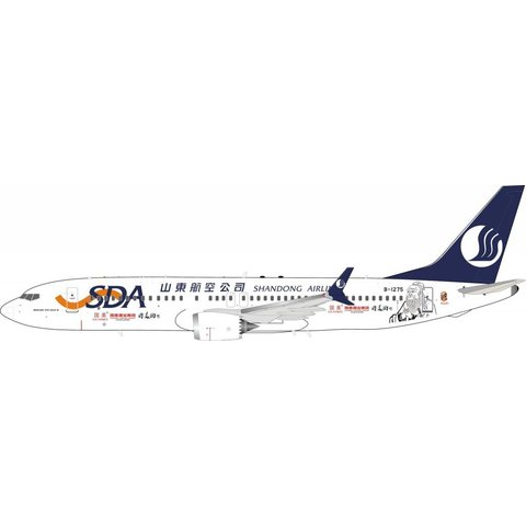 B737 MAX8 Shandong Airlines Guomei Livery B-1275 1:200 With Stand
