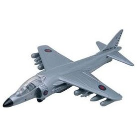 MotorMax AV8B HARRIER GREY 1:100