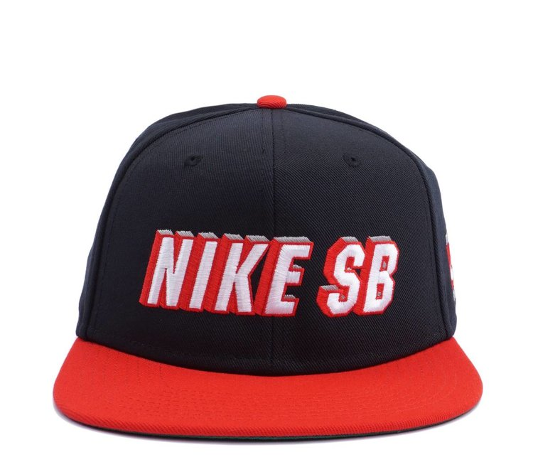 61b969ccbd2 Nike SB x NBA Pro Snapback Hat - Black University Red