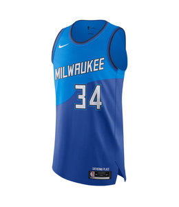 NIKE BUCKS GIANNIS CITY EDITION AUTHENTIC JERSEY