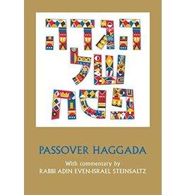 KOREN PUB PASSOVER HAGGADAH STEINSALTZ