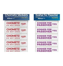 KOSHER TAPE PLUS KOSHER FOR PASSOVER STICKERS Pack of 12