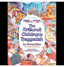 Artscroll ARTSCROLL CHILDREN'S HAGGADAH PAPERBACK