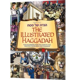 Artscroll THE ILLUSTRATED HAGGADAH HARDCOVER