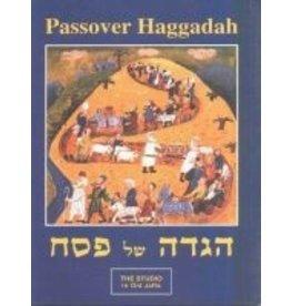 MERON HAGGADAH