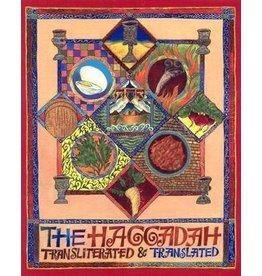 JUDAICA PRESS TRANSLITERATED HAGGADAH