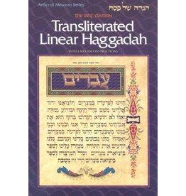 Artscroll ARTSCROLL TRANSLITERATED LINEAR HAGGADAH PAPERBACK