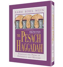 Artscroll HAGGADAH R' WEIN