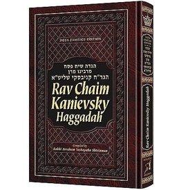 Artscroll RAV CHAIM KANIEVSKY HAGGADAH