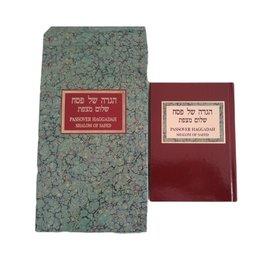 SHALOM OF SAFED HAGGADAH