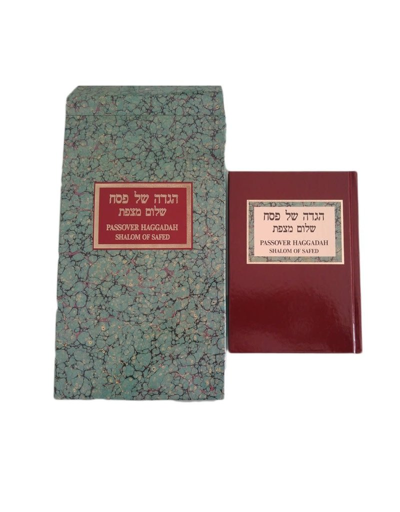 SHALOM OF SAFED HAGGADAH