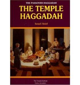LAMBDA PUB THE TEMPLE HAGGADAH