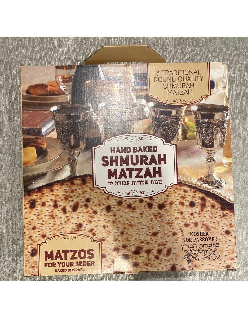Shmurah Matzah - Hand Baked