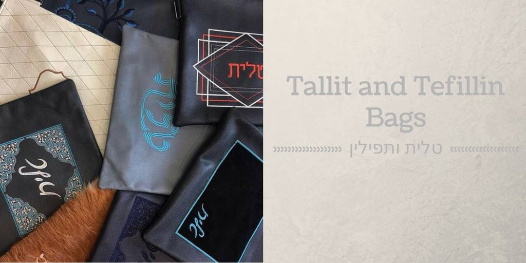 Tallit and Tefillin Bags