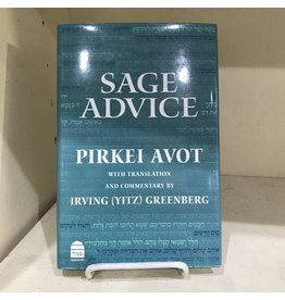 KOREN PUB SAGE ADVICE PIRKEI AVOT