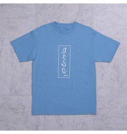 Quasi Quasi Gulf T-shirt - Blue (size Large)