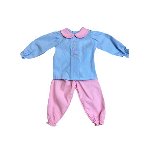 Baby Sen Pink Tea Set Pant Set