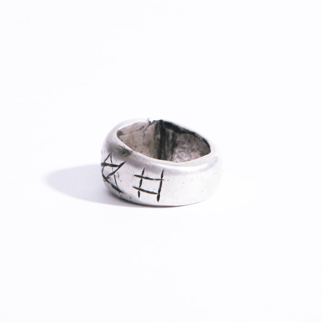 Vintage Ethiopian Silver Ring - F