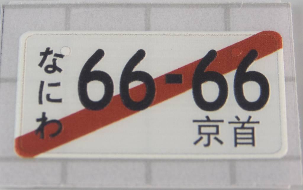 Usukani Usukani 3D License Plate Sticker ( 66-66 )/2pcs