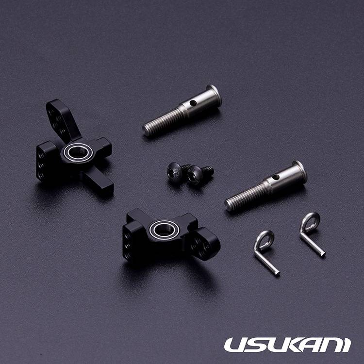 Usukani USPDSP-27 V3 KPI Knuckle(2pcs) New version PDS YD-2 by Usukani