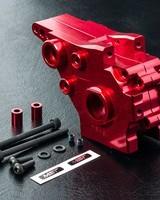 MST MXPD210604R RMX 2.0 alum. rear gearbox (red) by MST