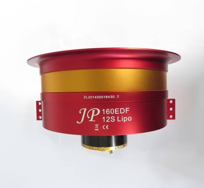 JP Hobby JPHEDF16012S High Thrust 160mm EDF with 12S Motor JP Hobby