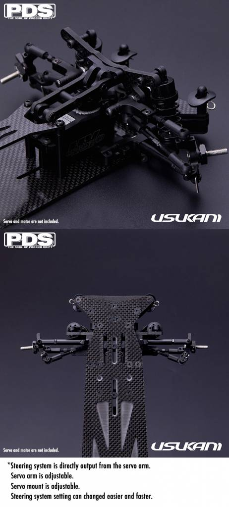 Usukani US88180 PDS 1/10 RC EP RWD Drift Car Chassis Kit by Usukani