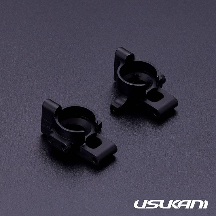 Usukani USPDSP-29 Multihole Rear Hub for PDS/YD2 (2pcs) by Usukani
