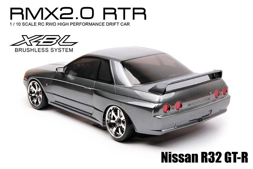 MST MXSPD533713 RMX 2.0 RTR Nissan R32 GT-R (brushless) 533713 by MST