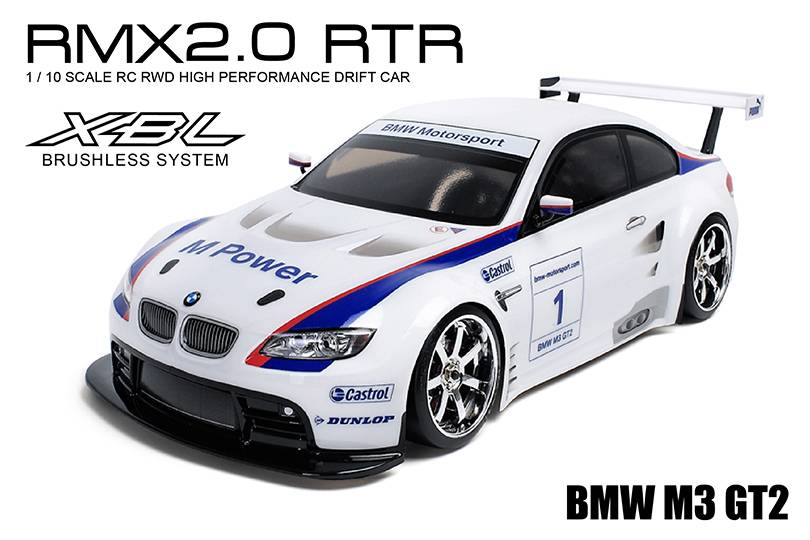 MST MXSPD533708 RMX 2.0 1/10 Scale 2WD RTR EP Drift Car (brushless) BMW M3 GT2 by MST 533708