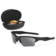 Oakley SI Half Jacket 2.0 XL-Array Cl Grey/Persimmon/Clear
