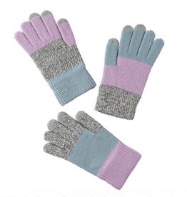 Verloop Kids Pair and Spare Gloves in Lilac Grey