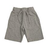 Mish Distressed Grey Basic Infant Short
