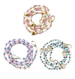 Mask Chain - Chic Collection