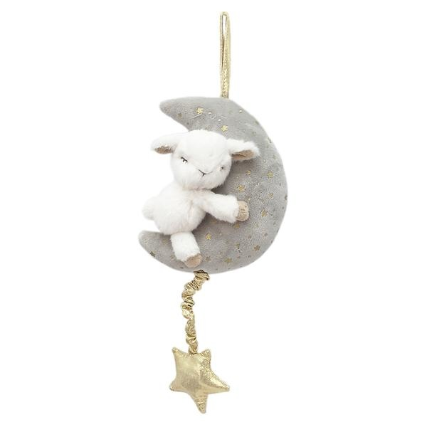 "Lamb & Moon 12"" Musical Pull Toy"