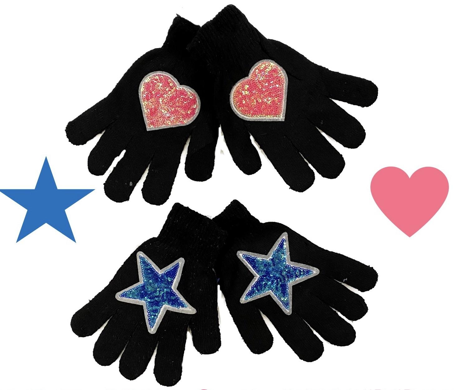Black Stretch Gloves with Sequin Applique - Kids/Tween