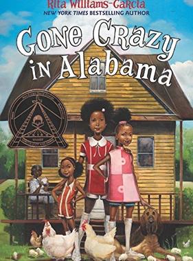 Harper Collins Publisher Alabama Gone Crazy Book