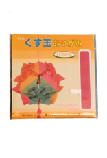 Kotobuki Trading Co. Inc Origami Kusudama Fantasy Rose (18)